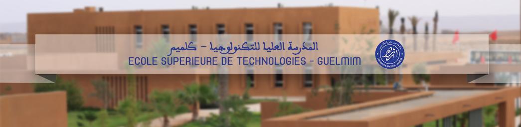Portail Ecole Supérieure de Technologie – Guelmim